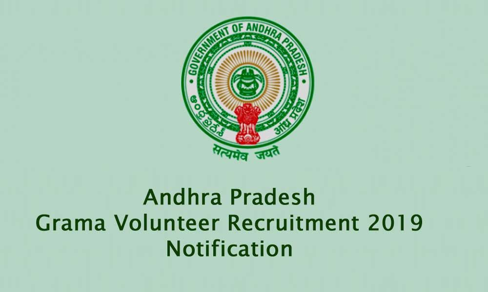 AP Grama Volunteer Recruitment Notification 2019 – Apply Online For 4 Lakh APGV/ APVV Jobs