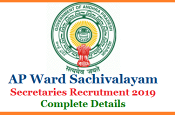 ap-ward-secretariats-notification