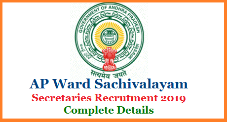AP Ward Secretary Notification 2019 (Released) – Ward Secretariat Posts, Dates, Apply Online